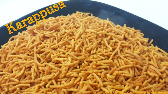Karapusa Recipe Andhra style with besan and rice flour