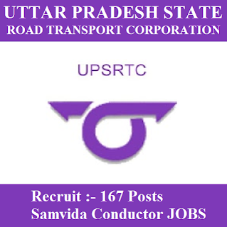 Uttar Pradesh State Road Transport Corporation, UPSRTC, UP, 12th, Uttar Pradesh, Conductor, freejobalert, Sarkari Naukri, Latest Jobs, upsrtc logo
