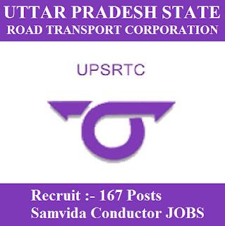 Uttar Pradesh State Road Transport Corporation, UPSRTC, freejobalert, Sarkari Naukri, UPSRTC Answer Key, Answer Key, upsrtc logo