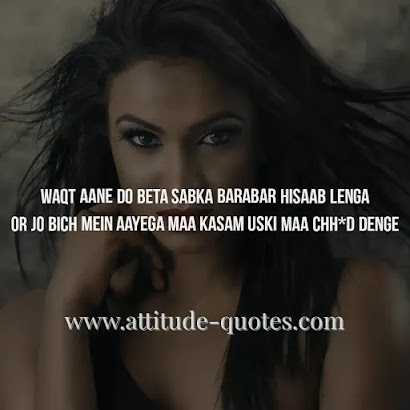 Girls Attitude Quotes | 50+ best attitude quotes for girls with HD Images