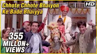 छोटे छोटे भाइयों Chhote Chhote Bhaiyon Ke Hindi Lyrics