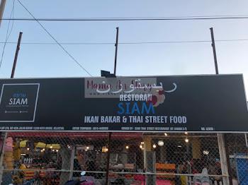 Restoran Siam Ikan Bakar & Thai Street Food Kota Bharu