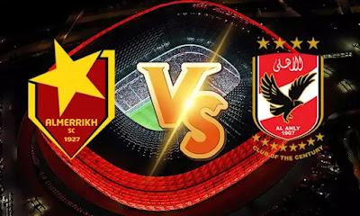 #◀️مباراة الأهلي والمريخ ماتش اليوم مباشر 3-4-2021 والقنوات الناقلة في دوري أبطال أفريقيا