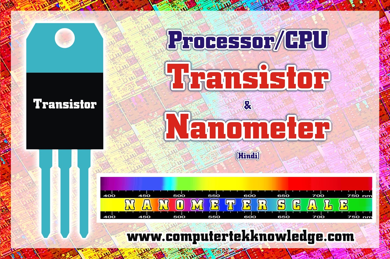 Transistor-Nano-meter-in-Hindi