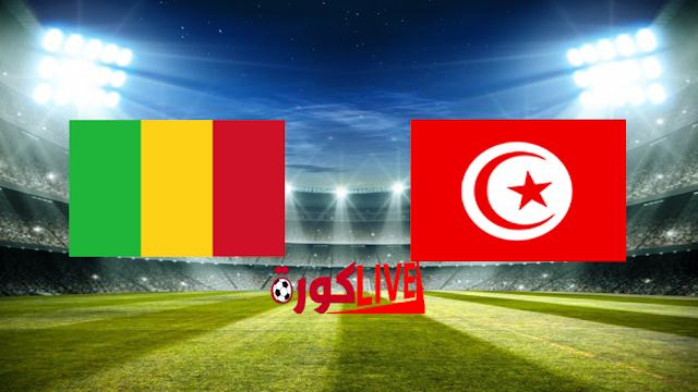 مباراة تونس ومالي بتاريخ 28-06-2019 كأس الأمم الأفريقية