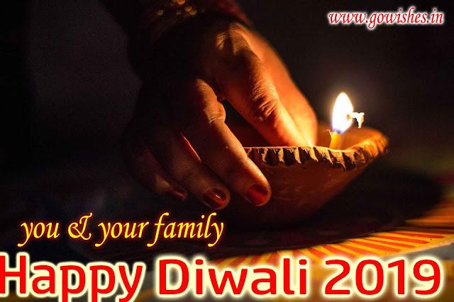 Happy Diwali 2019 Wishes   दीपावली कब है   Diwali 2019 Quotes ...