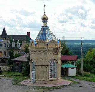 Ізюм. Гора Кременець (Крем'янець). Каплиця