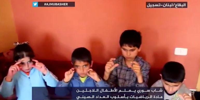 فيديو: شاب سوري يعلم الاطفال اللاجئين في لبنان الرياضيات بتقنيات السوروبان
