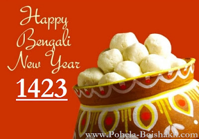 Pohela Boishakh 2016 Picture Collection
