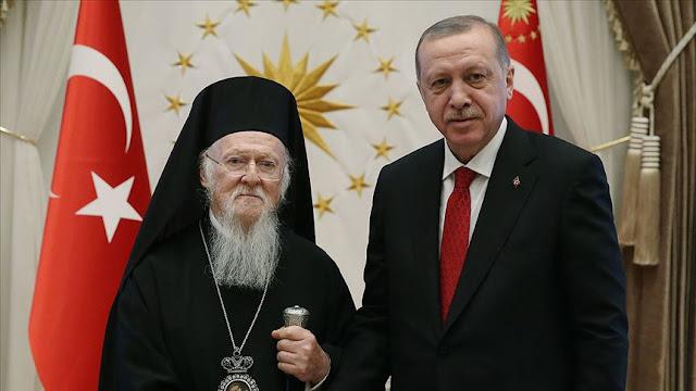 Παναγία Σουμελά: Τηλεφωνική επικοινωνία Βαρθολομαίου – Ερντογάν