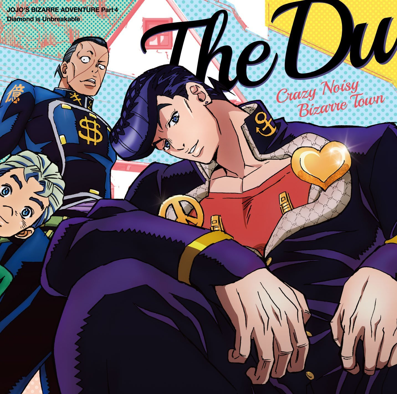 Download Ost. JoJo no Kimyou na Bouken: Diamond wa Kudakenai Terbaru
