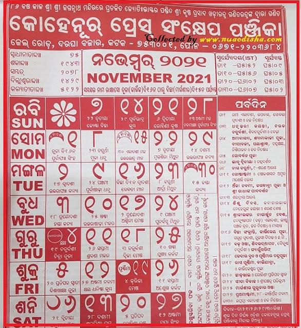 Odia Calendar November 2021