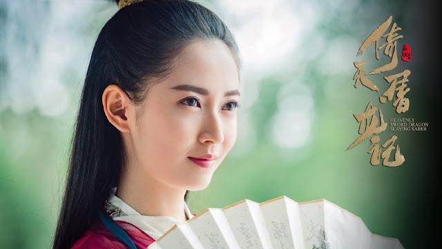 Heaven Sword Dragon Slaying Saber Yukee Chen Yuqi
