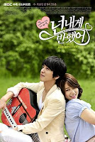 Drama Korea Heartstrings Subtitle Indonesia
