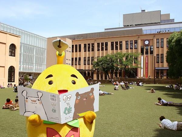Museos de Anime y Manga en Japón