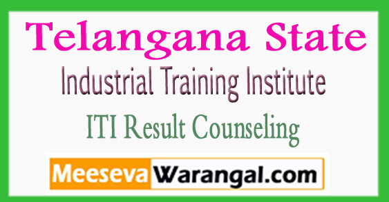 Telangana ITI Result Merit List Counseling 2018