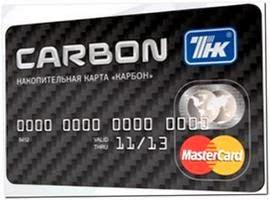Изображение - Карта серии карбон тнк karta-karbon