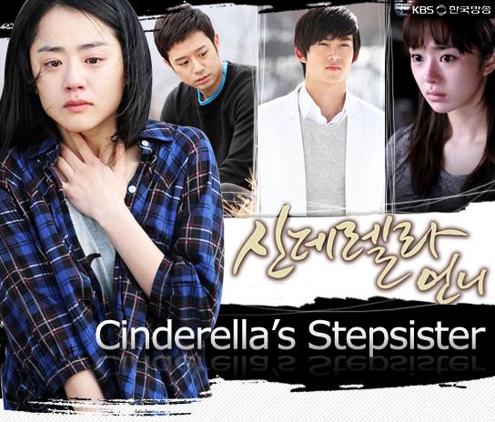 menceritakan tentang adaptasi modern dari kisah cinderella Download Drama Korea Cinderella Sister Subtitle Indonesia