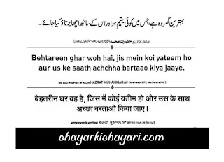 Islamic-quotes-on-life, islamic-quotes-in-english-for-whatsapp-status, islamic-quotes-for-girls, islamic-quotes-in-hindi, islamic-quotes-in-english, islamic-quotes-in-urdu, islamic-quotes-images