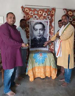 समस्तीपुर बिहार के महान कवि दिनकर जी की कृति प्रकृति, पुरुषार्थ, ओज, शौर्य, प्रेम और सौंदर्य के कवि दिनकर ने पूरे संसार मे हिंदी साहित्य को प्रतिष्ठित किया।
