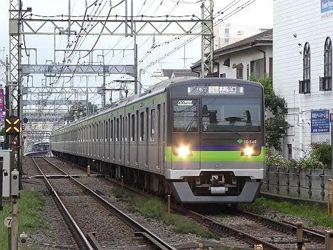 京王電鉄 区間急行 高尾山口行き3 10-300形