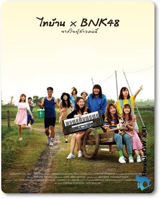 THIBAAN X BNK48 (2020)