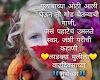 मुलीला वाढदिवसाच्या शुभेच्छा मराठी 2021 | Birthday Wishes For Daughter In Marathi