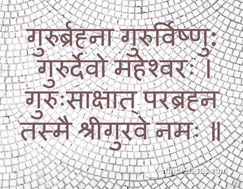 guru mantra hindi status the best place for hindi quotes and