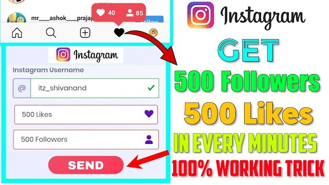 Instagram Par Followers kese badhaye - How To Increase instagram Followers And Like