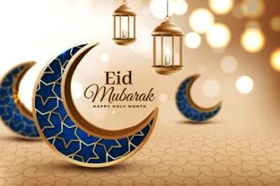 Eid Mubarak Wishes - Eid Mubarak Whatsapp Status Video