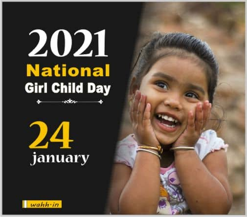2021 National Girl Child Day Wishes Hindi