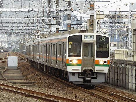 JR東海 東海道本線 臨時 愛野行き 211系・313系