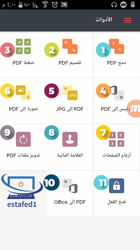 تحويل word إلى PDF بنفس التنسيق  كيفية تحويل ملف وورد إلى PDF  كيفية تحويل ملف وورد إلى PDF على الموبايل  مشكلة التحويل من word إلى pdf  تحميل برنامج تحويل word إلى pdf بنفس التنسيق  برنامج تحويل الوورد إلى PDF يدعم اللغة العربية  تحويل إلى PDF  تحويل من وورد إلى JPG