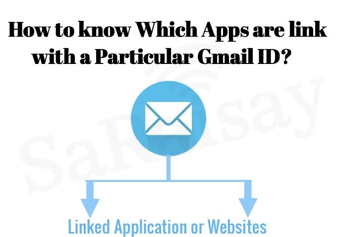 कैसे पता लगाए अपने Gmail कोन कोन से Websites ओर Apps में लिंक है?जानिए अपने Gmail ID की Linking Status।