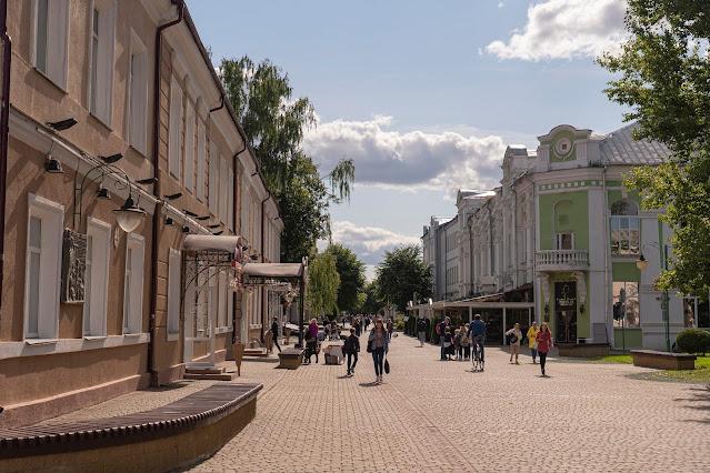 Mogilev Pedestrian Street Belarus