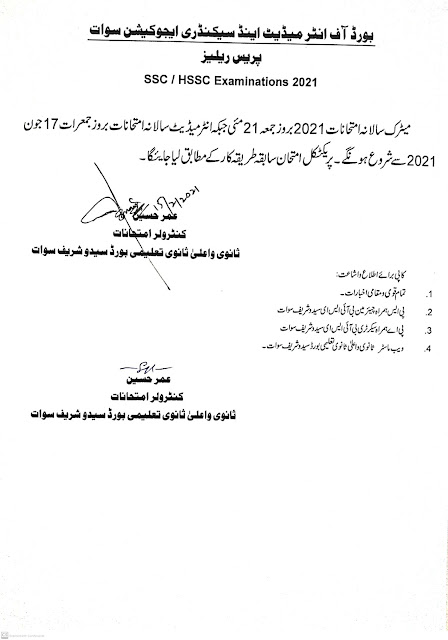 BISE Swat SSC and HSSC Annual Exam Schedule 2021