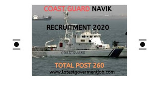 coast-guard-job, latest-govt-jobs,