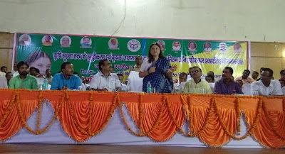 MP Menka Gandhi Ask Farmers To Plant Trees Sultanpur News In Hindi Uttar Pradesh