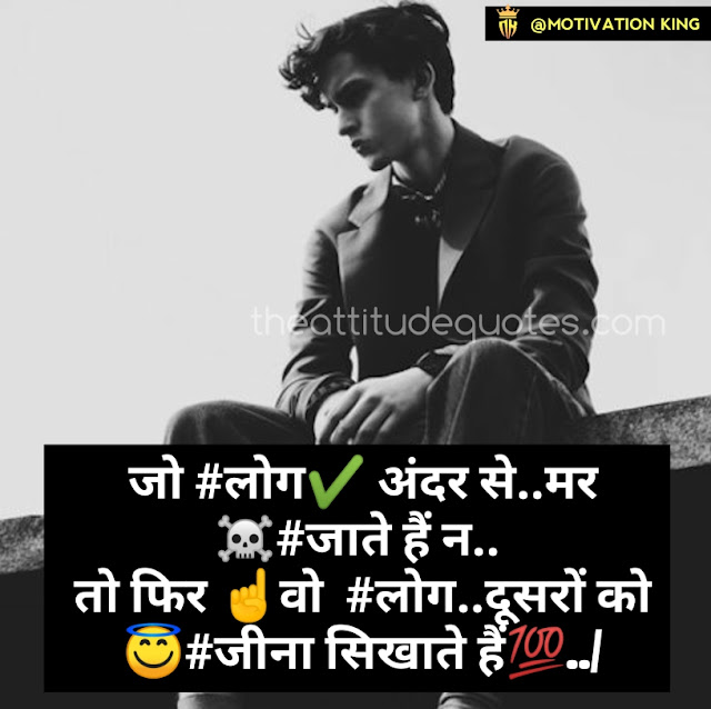 sad whatsapp dp in hindi, sad whatsapp dp images,sad shayari for boy