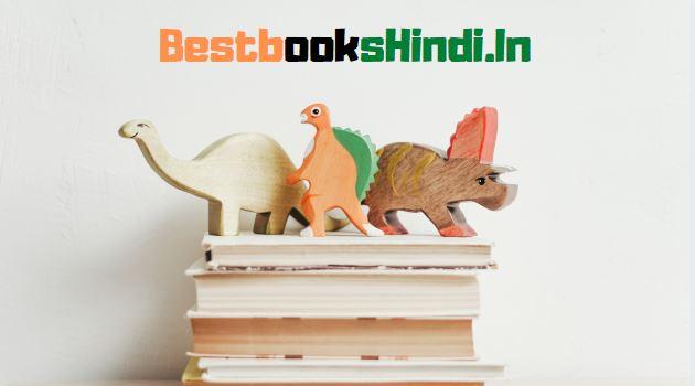प्रेरणादायक कहानियाँ का सबसे बड़ा संग्रह - 12 Hindi Kahaniyan