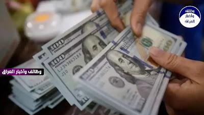 واصلت أسعار صرف الدولار في الارتفاع في أسواق بغداد، يوم الخميس، في وقت استقرت فيه في بورصة اقليم كوردستان.  وقالت مصادر رسمية، إن بورصة الكفاح المركزية في بغداد سجلت اليوم، 144100 دينار عراقي مقابل 100 دولار أمريكي، وهو ذات السعر لبورصة الحارثية ببغداد.  وسجل سعر الدولار ارتفاعاً تصاعدياً خلال الأيام الثلاثة الماضية، كان آخرها يوم أمس الأربعاء عندما سجلت بورصة الكفاح 143850 دينار عراقيا مقابل 100 دولار أمريكي.   وأشار مراسلنا إلى أن اسعار البيع والشراء استقرت في محال الصيرفة بالأسواق المحلية في بغداد حيث بلغ سعر البيع 145000 دينار عراقي، بينما بلغت أسعار الشراء 143000 دينار لكل 100 دولار أمريكي.  أما في اربيل عاصمة اقليم كوردستان فقد شهدت اسعار الدولار استقرارا لليوم الثاني على التوالي حيث بلغ سعر البيع 144000 لكل مائة دولار، والشراء وبواقع 143500 لشراء كل مائة دولار أمريكي.