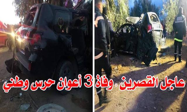 Kasserine : décès de 3 policiers, accompagnant le ministre de l'Intérieur, dans un accident de la route