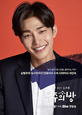 Biodata Terbaru Pemain Drama Eun Joo's Room