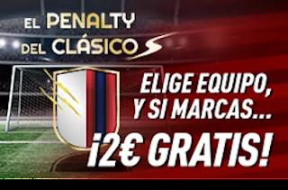 sportium apuesta gratis clasico Real Madrid vs Barcelona 10-4-2021