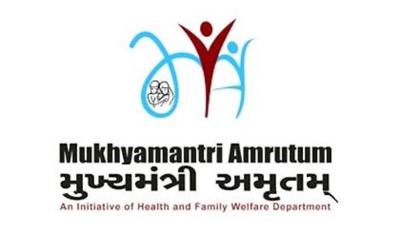 MA Yojana mukhyamantri amrutam vatsalya yojana hospital list gujarat @www.magujarat.com
