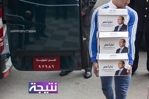 عاجل خلاف داخل الهيئة الوطنية للانتخابات بشأن تعديل فى إجراء انتخابات الرئاسة