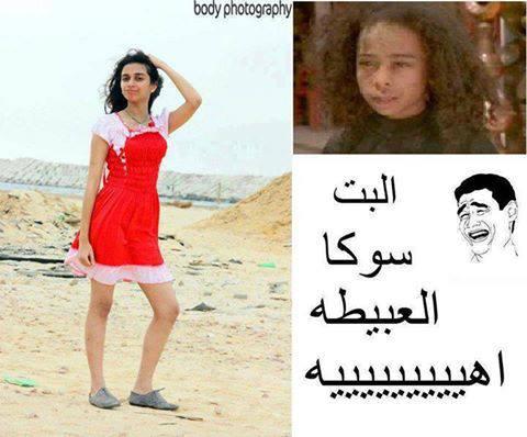مدونة مصر 25 صورة سوكا العبيطة من فيلم ابو علي