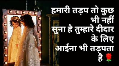 Love status in hindi for girlfriends