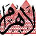 وظائف اهرام الجمعة عدد 10 نوفمبر2017