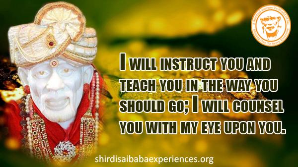Baba Came To Bless On Guru Pournima Day